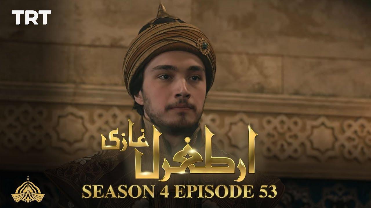 Ertugrul Ghazi Urdu | Episode 53| Season 4