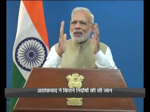 Prime Minister Narendra Modi's address to the Nation