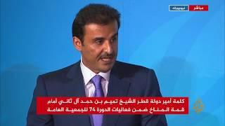 🇶🇦 أمير دولة #قطر يعلن عن مساهمة قطر بمبلغ 100 مليون دولار لدعم الدول التي تعاني من مشاكل مناخية