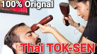 TOK-SEN Head Massage from Thailand - ASMR Cosmic Lady Barber (100% Orignal)