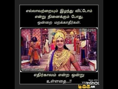 Mahabharatam WhatsApp status in tamil