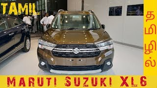 Maruti Suzuki XL6 🔥🔥🔥தமிழில் Detailed Review in Tamil!!!