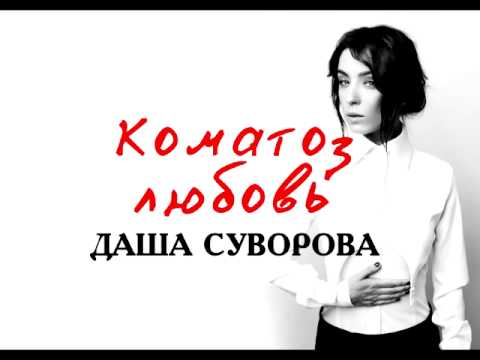 Суворова 110 магнитогорск пмпк - c4ce
