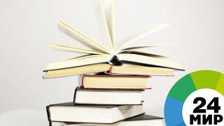 Высшее образование в Беларуси получают студенты из ста стран - МИР 24