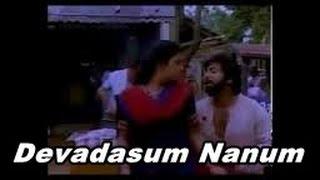 Devadasum Nanum Song HD - Vidhi Movie