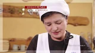 전라도 맛있는 김치 [자연락 남도김치]박기순 남도김치 …