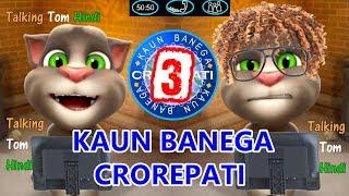 Talking Tom Hindi - Kaun Banega Crorepati Funny Comedy 3- Talking Tom Funny Videos - KBC Funny Video