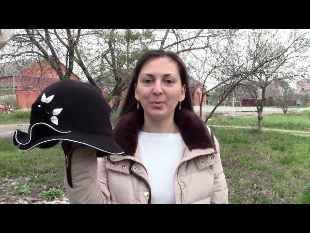 Шляпа, Настюша Черная