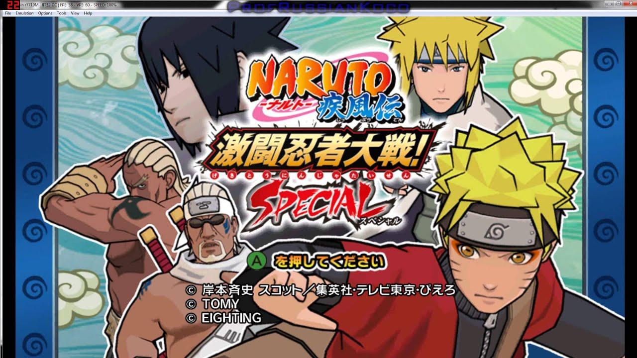 naruto shippuden gekitou ninja taisen special system requirements