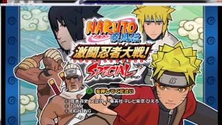 How To Install And Play Naruto Shippuden Gekitou Ninja Taisen Special on PC