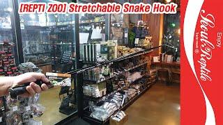 큰 뱀을 안전하게 컨트롤 할 수 있는 견고한 스네이크 …