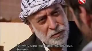 Турецкий сериал Сыла Возвращение домой 158 серия (заключительная)