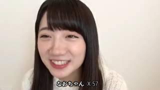 きらちゃんお誕生日おめでとう!!! video from 20170114 高橋希良SR配信.