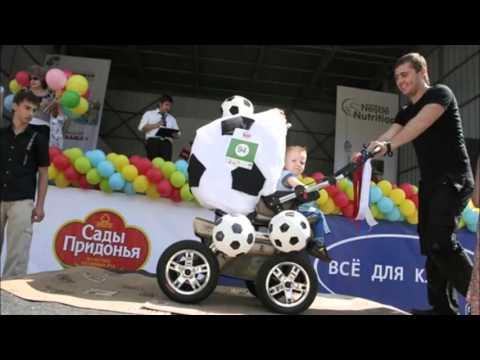 Как украсит детскую коляску