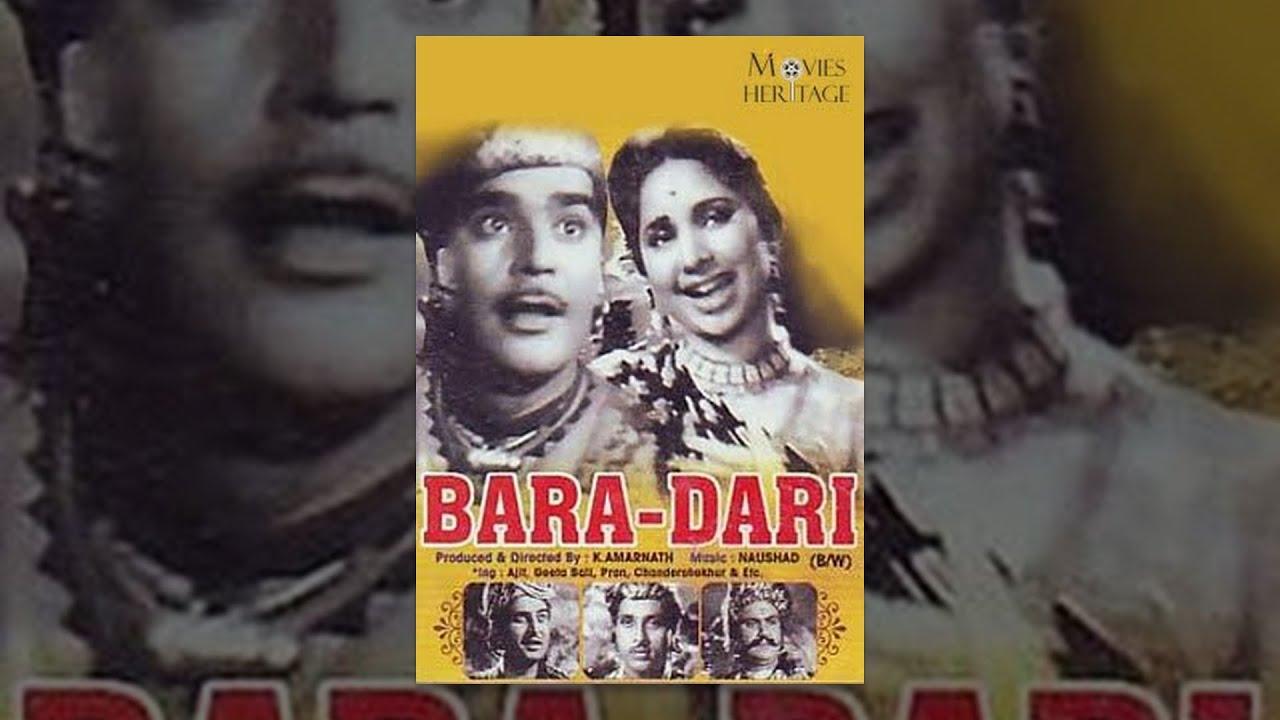 Download Bara Dari | Geeta Bali, Ajit, Pran | Superhit Classic Bollywood Movies