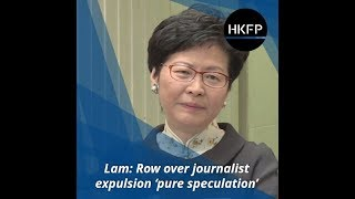 Hong Kong's Carrie Lam refuses to explain expulsion of FT journalist Victor Mallet