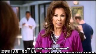 #3. 7 сезон. Удаленные сцены из ОД. (RUS SUB)