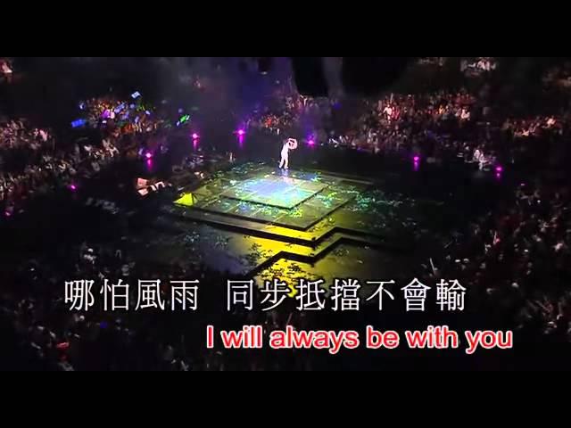 容祖兒- Be True  (Starlight 演唱會 DVD)