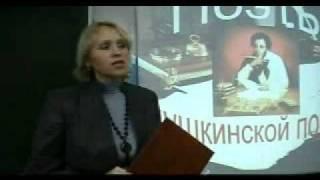 Мой урок новой школе - Куликова