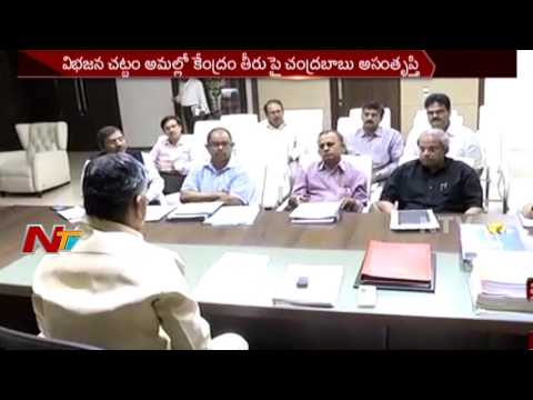 AP CM Chandrababu Naidu will Go Supreme Court on 9th & 10 Schedule Organizations || NTV
