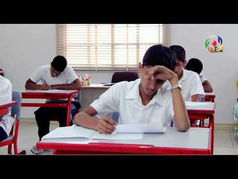 إعلان الامتحانات الوطنية 2013 لصفوف 3-6-9