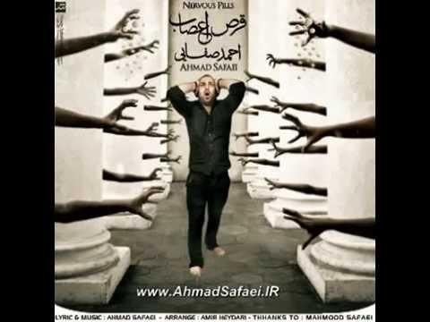 Ahmad Safaei - Ghorse Asab [ AhmadSafaei.IR ]
