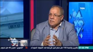 ستوديو النواب - مناقشة حول ملف قانون الإيجار القديم مع د. اسماعيل نصر الدين