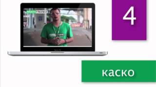 видео Срок действия диагностической карты для ОСАГО