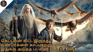 The Hobbit: The Battle of the Five Armies (2014) movie explained in Tamil | Tamilxplain (தமிழ்)