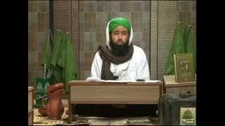 Repeat youtube video Rohani Ilaj (Spiritual Treatment) - Aulad k liye Wazifa