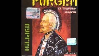Purgen - 90 60 90