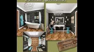 Дизайн интерьера. Киев(, 2013-11-11T12:12:40.000Z)
