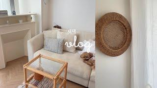 신혼집 꾸미기 새댁일상 vlog | 벽난로옮기기, 벽램…