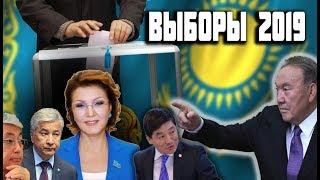 Мнение народа о Выборах в Казахстане!