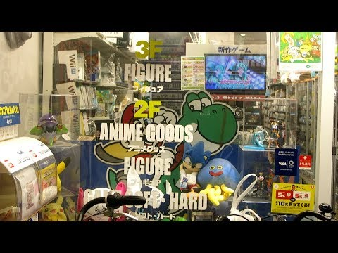 Surugaya Retro Game Store Walkthrough in Kyoto, Japan