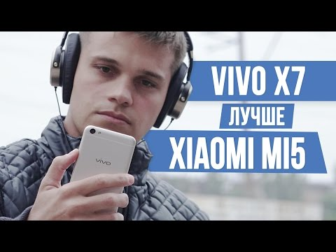 vivo v9 обзор на русском - YouTube
