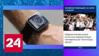 Facebook откроет закрытые глаза на неудачных фото - Россия 24