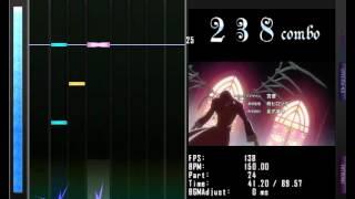 緋色のカケラ [07-GHOST] - DTX