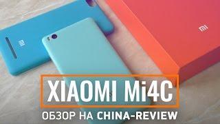 видео Где купить Xiaomi Mi4c 2Gb + 16Gb
