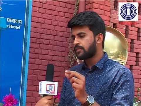 IIMC NEWS_DELHI CAMPUS
