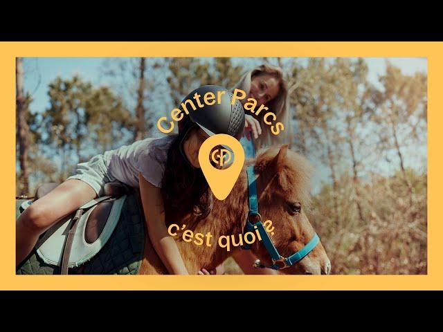 Découvrez l'Univers Center Parcs | Center Parcs