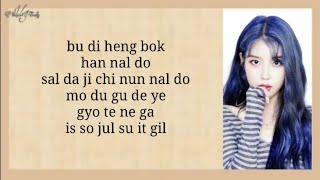 Gambar cover IU - Give You My Heart (마음을 드려요 Crash Landing On You OST) Easy Lyrics