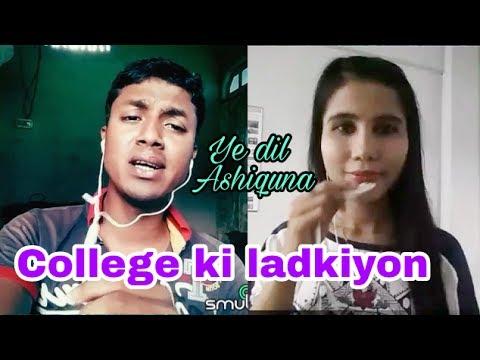 College ki ladkiyon ( ye dil ashiquna). My karaoke 113.