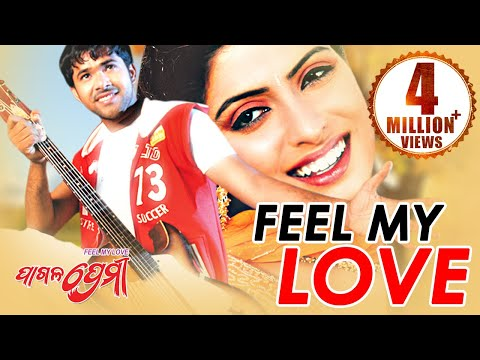 Romantic Film Song- FEEL MY LOVE | PAGALA PREMI I Sabyasachi