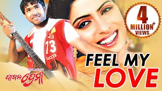 Feel My Love - Romantic Song | Sabyasachi | PagaIa Premi | Sidharth TV | Sidharth Music