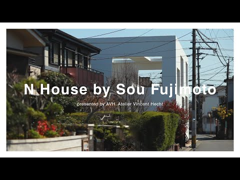 Japanese Collection Episode 5: House N by Sou Fujimoto -