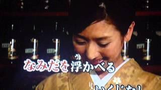 女のうなじ 角川博 カラオケ