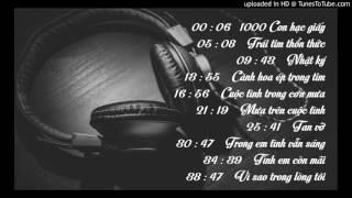 60. 插曲 - Đôi Khi Em  Muốn Khóc