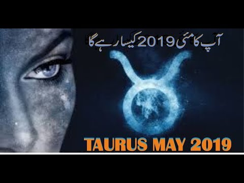 Baixar ASTROLOGY WITH M S BAKAR - Download ASTROLOGY WITH