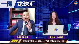 李国庆抢公章 知识分子都是狠角色?